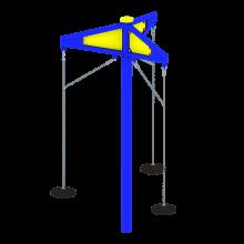 Karuzela Swing