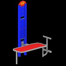 Ławeczka. Urządzenie na siłownie plenerowe.