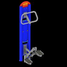 Stepper - wyposażenie siłowni plenerowej